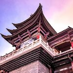 Beijing Architecture Honors Old Traditions