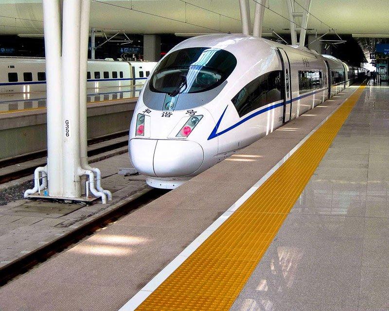 IntentionallyLost.com Beijing Bullet Train