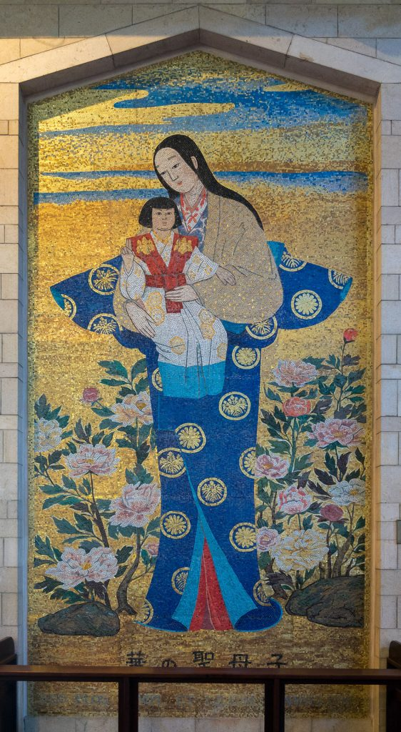 Basilica of the Annunciation Mural