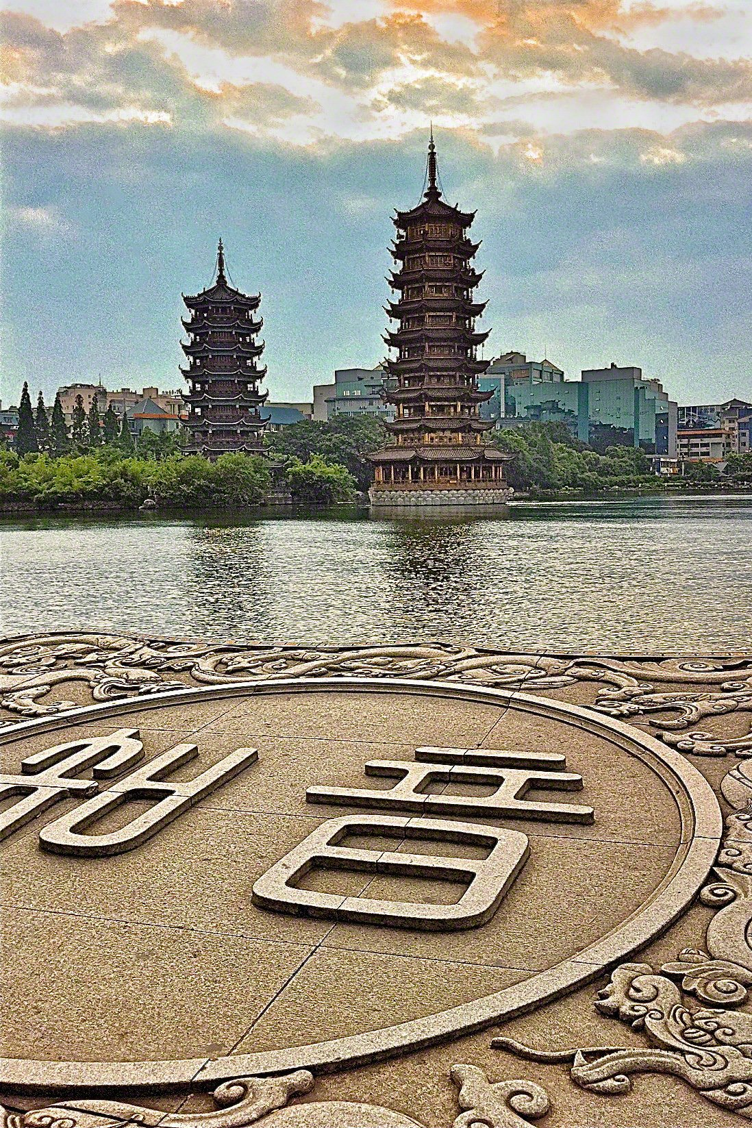 Fir Lake Pagodas